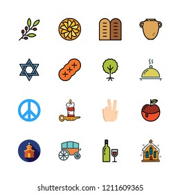 icon set. vector set about judaism, chariot, hebrew and peace icons set.