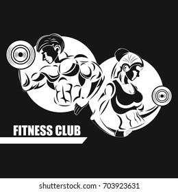 Icons for fitness, bodybuilder, vector logo