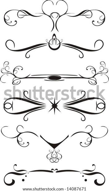 icons-logo-decor-vector-600w-14087671.jp