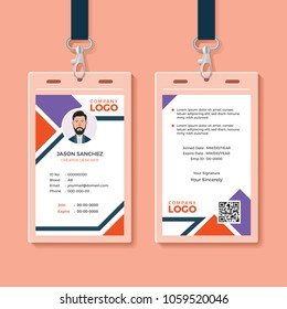 modern clean id card design template stock vector royalty free