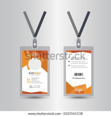 identification card lanyard set isolated vector のベクター画像素材