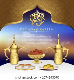 Iftar party celebration foods with teapot set and bowl of dates on dinner table. iftar party invitation card