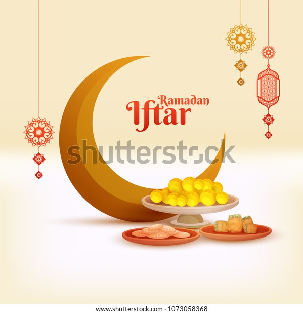 Iftar Party Celebration Invitation Card Design Stock Vector