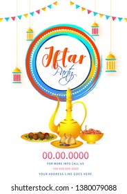 Iftar Party celebration template or flyer design with golden arabic jug, food and sweet dates illustration on white background decorated with lanterns.