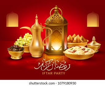 Iftar party composition with traditional Arabic dishes and ancient lantern. Ramadan Kareem background. Vector illustration.