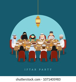 Iftar Party with family in arabian culture
