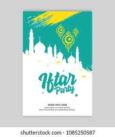 Iftar Party Invitation Card Template Vector Illustration