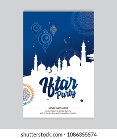 Good Kid Backyard Party Eid Al-Fitr Decorations - iftar-party-invitation-card-vector-260nw-1086355574  Best Photo Reference_448569 .jpg