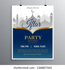 iftar party invitation greeting card design