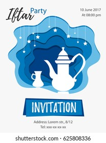 Iftar party invitation template. Ramadan design for muslim community. Vector illustration. Cup and Dallah