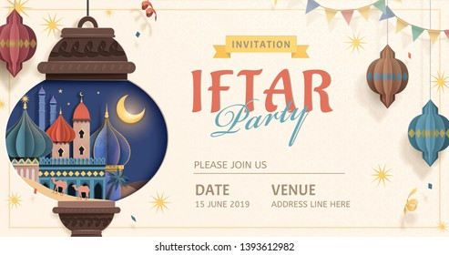 Iftar party mosque in fanoos shaped pattern in paper art style