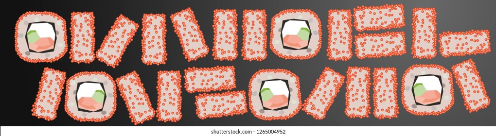 Ikura maki set - low polygonal cartoon style minimal slice of crab, philadelphia cheese, cucumber in nori seaweed, flying fish caviar, rice - for design menu restaurant delivery, flyer, web background