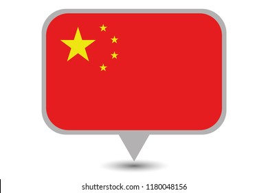 An Illustrated Country Flag of  China