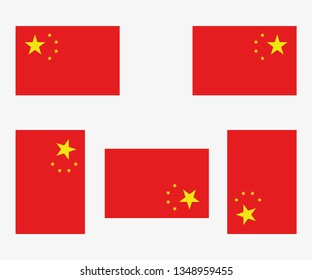 Illustrated Country Flag Reflected and Rotated of   China