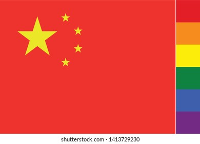 Illustrated Flag for the Country of  China