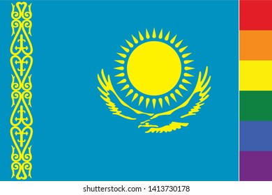 Illustrated Flag for the Country of  Kazakhstan