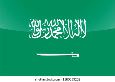 An Illustrated Glossy Country Flag of  Saudi Arabia