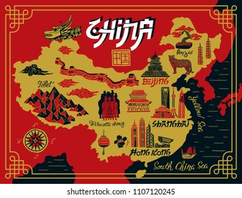 Illustrated map of China . Travel and attractions