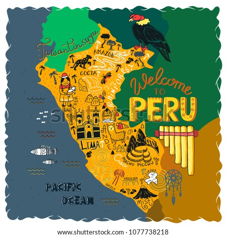 Illustrated Map Peru Vector Illustration All Stock Vector (Royalty ...