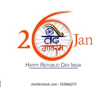 Illustration of 26 jan republic day India with handwritten calligraphy Vandemataram