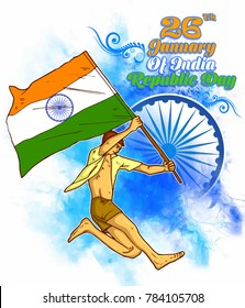 illustration of 26th January republic day of India
