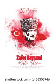 illustration 30 august zafer bayrami Victory Day Turkey. Translation: August 30 celebration of victory and the National Day in Turkey.