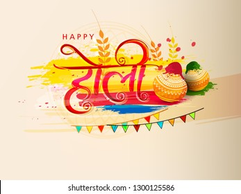 Illustration of abstract colorful Happy Holi background - Vector, Indian hindu festival of colors with creative frames and text of holi.