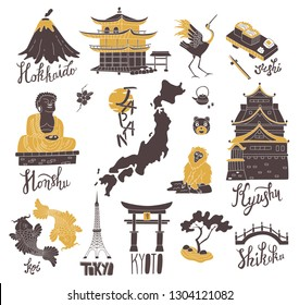 Illustration with attraction in Japan. Set of temple, Buddha, Fuji, sushi, koi, Japanese crane, snow monkey, architecture. Template for card, poster. banner, print for t-shirt, pin, badge, patch.