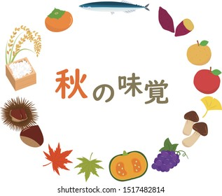 It is an illustration of a Autumn foods.