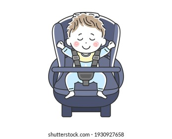 Illustration of a baby sitting in a child seat.
