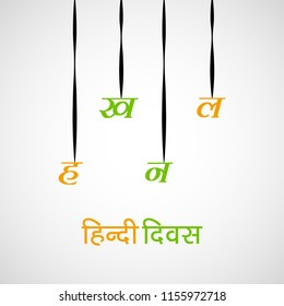 Illustration of background for the occasion of Indian Hindi Diwas, celebrated in India when Hindi language was made the national language of India, Hindi alphabets or words