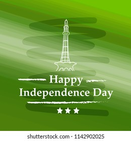 Illustration of background for Pakistan Independence Day