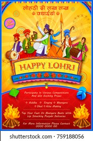 illustration of background for Punjabi festival with message Lohri ki lakh lakh vadhaiyan meaning Happy wishes for Lohri