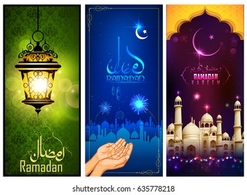 illustration of banner template for Eid with message in Arabic Urdu meanig Ramadan Mubarak