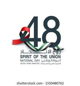 illustration banner with UAE flag isolated on white with Inscription in Arabic: 48 UAE National day Spirit of the union United Arab Emirates, Flat design Logo 48 Anniversary Celebration Abu Dhabi Card