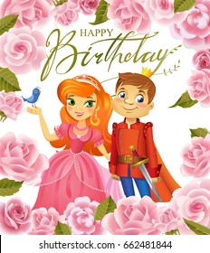 princess and prince party invitations