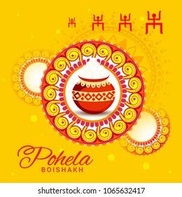 Bengali new year images stock photos vectors shutterstock illustration of bengali new year pohela boishakh greeting card background m4hsunfo