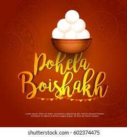 Illustration of bengali new year pohela boishakh, mud pot fill with rasgulla.