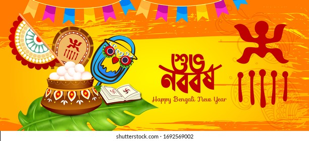 Illustration of bengali new year with Bengali text Subho Nababarsha meaning Heartiest Wishing for Happy New Year