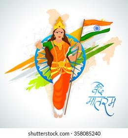 Illustration of Bharat Mata (Mother India) holding Indian Flag on Ashoka Wheel decorated creative background for Happy Republic Day celebration.