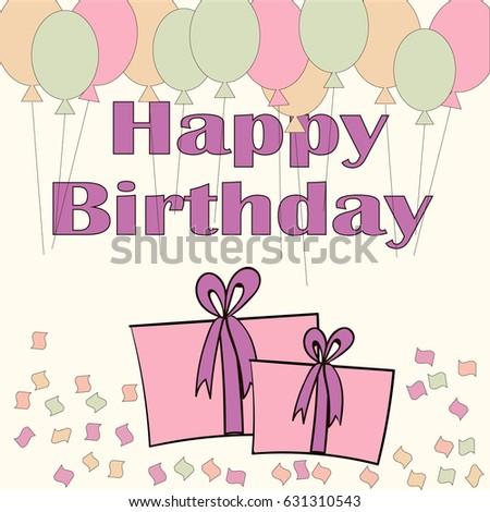 Illustration Birthday Card Black White Invitation Stock Vector
