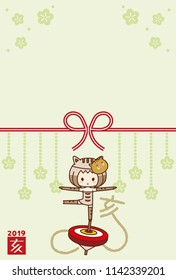 Illustration of boar of Japanese zodiac. / Letters represent Japanese wild boar.