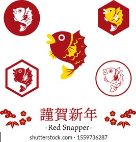 "Illustration of bouncing red snapper./ Japanese translation ""happy new year"""