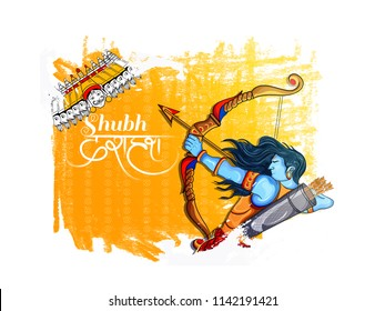 illustration of bow and arrow in Happy Dussehra festival of India background with Hindi text and creative illustration of Lord Ram  Dussehra