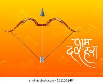 illustration of Bow and Arrow of Rama in festival of India background with message in Hindi meaning wishes for Dussehra