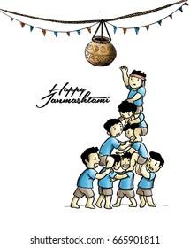 Illustration of Boy with friends playing dahi handi in Krishna Janmashtami, Hand Drawn Sketch Vector illustration.