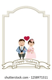 Illustration of the bride and groom. Design for the wedding. Clip art of the bridegroom and bride. Wedding frame design. Clip art of marriage.