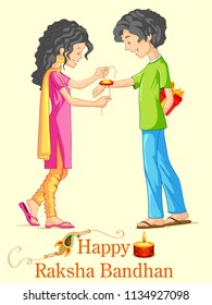 illustration of brother and sister tying rakhi on Raksha Bandhan, Indian festival