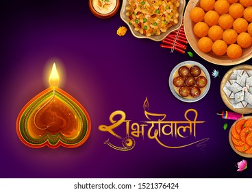 illustration of burning diya and Indian Sweet on Hindu Holiday background for light festival of India with Hindi text Subh Deepawali meaning Happy Diwali