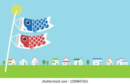 Illustration of carp streamer.